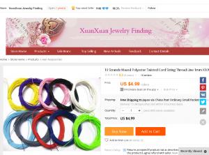 中国の通販サイトのポリエステルコード販売店