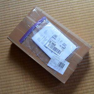 送られてきた小包