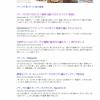 ミサンガで検索