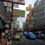 ミサンガの仕入先[タイ・バンコク]:チャイナタウンへの行き方