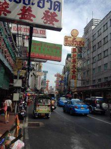 チャイナタウンのメイン道路