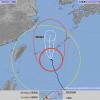 台風25号接近のため、商品の発送が遅れます。