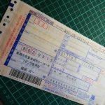 「郵便代引の取引手数料」改定のお知らせ