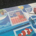 沖縄を題材にした切手