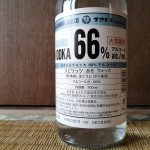 66度の泡盛・まさひろウォッカ 66%アルコール