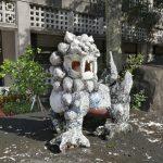 沖縄県立芸大の芸術的なシーサー