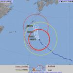台風10号接近中につき、発送遅延のおしらせ